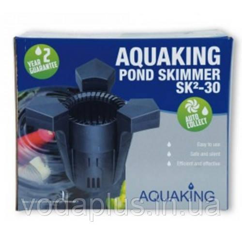 Скиммер для пруда Aquaking SK²-30
