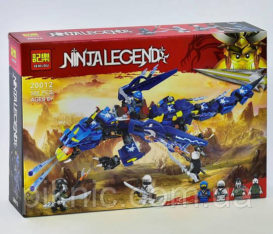 Конструктор Ninja Legend Вестник бури, 500 деталей. Детский набор для мальчиков, фото 2