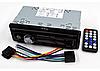 Автомагнитола Pioneer SP-3249 USB SD (аналог Pioneer), фото 7