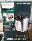 Термопот, чайник-термос REINBERG 5,8 литров!, фото 4