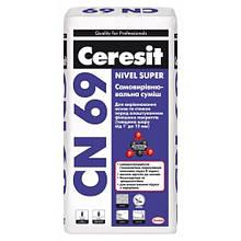 CERESIT СN-69 самовыравнивающая смесь (3-15мм)
