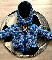 Демисезонная курточка принты для мальчика