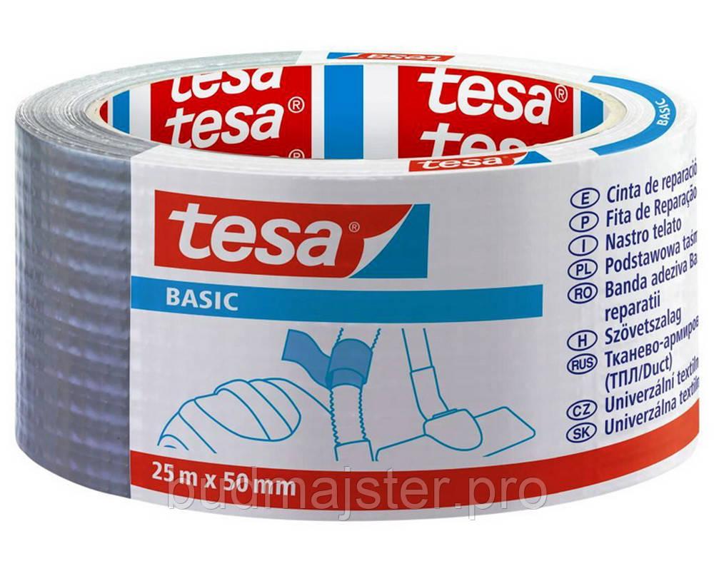 Тканинна клеюча стрічка Tesa Basic 50 мм, 25 м