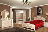 Спальня Кармэн Нова Світ Меблів, фото 3