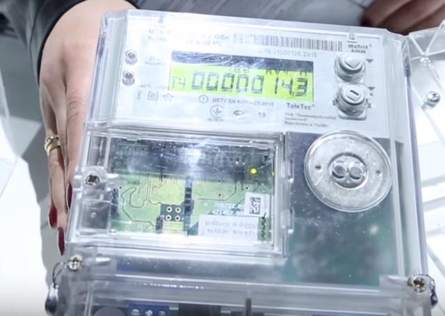 Счетчик MTX 1G10. DH.2L2-OGD4