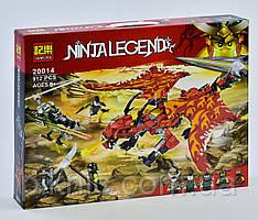 Конструктор Ninja Legend Первый страж, 912 деталей.  Детский набор для мальчиков