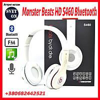 Беспроводные наушники Beats Solo HD S460 Bluetooth white с MP3 плеером  белые реплика f49d9a4b12051