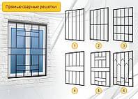 Прямые сварные решетки на окна, код: 05011 (1-36), фото 1