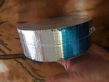 Алюминиевый армированый скотч