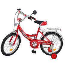 Велосипед детский 18 дюймов P 1841 PROFI