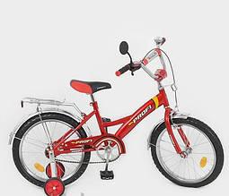 Велосипед детский 18 дюймов P 1831 PROFI
