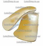 Полустельки ортопедические для детей и взрослых р.36-43, фото 2