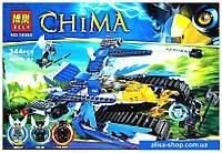Конструктор Chima Гарпунер Орла Экилы Bela 10055 (аналог Lego Chima)