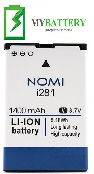 Оригинальный аккумулятор АКБ батарея Nomi i281 / NB-281 1400 mAh 3.7V