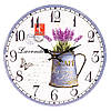 Часы настенные Gastar 34 см 1006AL