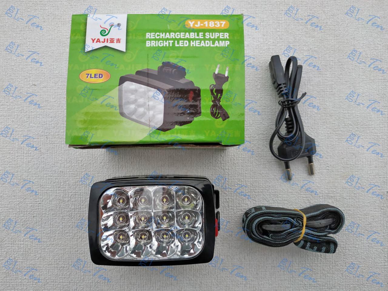 Аккумуляторный светодиодный налобный фонарик (Китай)