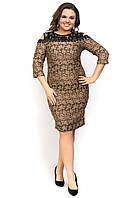 Женское модное платье  ПС424 (бат), фото 1