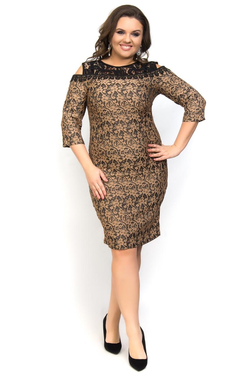Женское модное платье  ПС424 (бат)