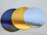 Підложка ламінована золото-срібло 1.2 мм круг 80мм