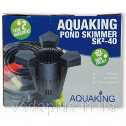 Скиммер для пруда Aquaking SK²-40
