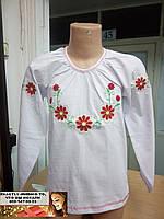Вышиванка для девочки длинный рукав оранж 5-6 лет