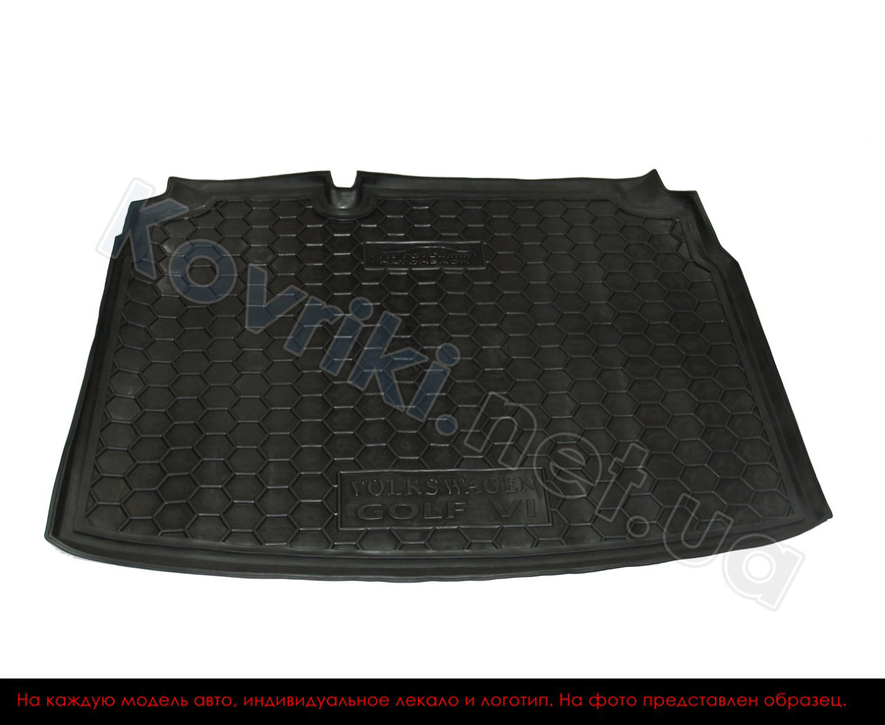 Полиуретановый коврик в багажник Kia Rio (hatchback)(2017-), Avto-Gumm