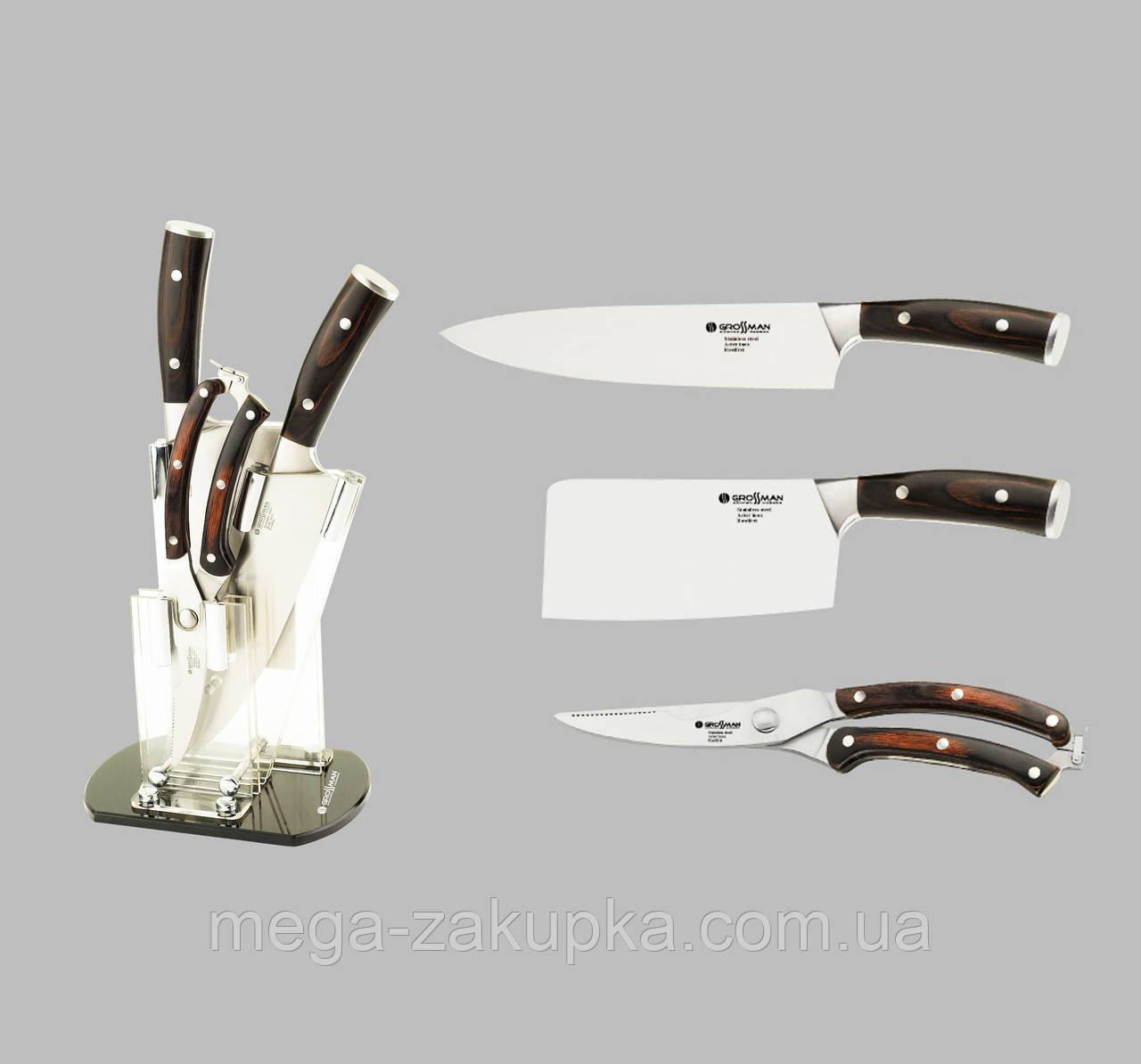 Элитный кухонный  набор из ножа, топора  и ножниц + подставка, Немецкого производства Grossman