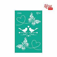 Трафарет многоразовый самоклеющийся 13x20 см №2006 Серия Влюбленные сердца