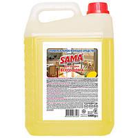 """Универсальное моющее средство для уборки дома """"Sama"""" Лимон 5л"""