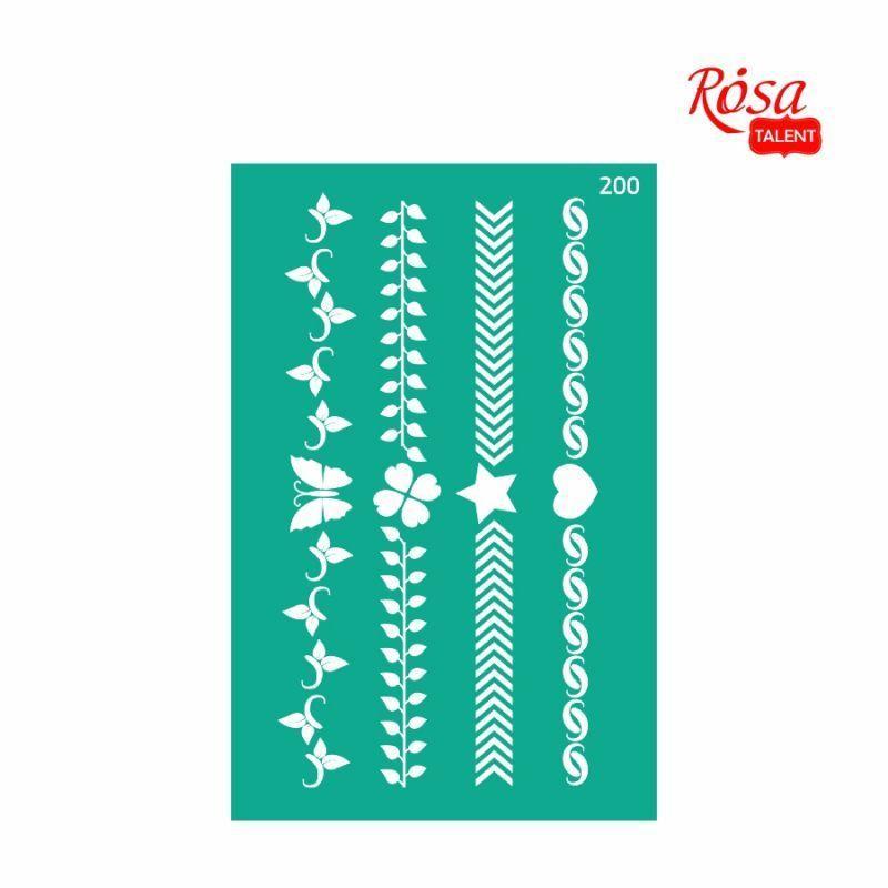 Трафарет многоразовый самоклеющийся Бордюрный 13x20 см №200 Серия Абстракция