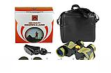Охотничий бинокль с мощной оптикой 7х32 кратностью, + кожаный чехол, подарок для туриста, фото 2