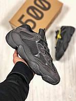 Мужские кроссовки в стиле Adidas Yeezy Boost 500 Utility Black, Адидас Изи буст 500 (Реплика ААА)