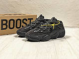 Мужские кроссовки в стиле Adidas Yeezy Boost 500 Utility Black, Адидас Изи буст 500 (Реплика ААА), фото 4