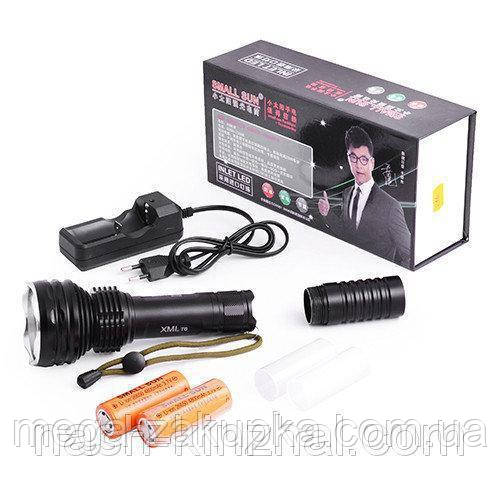 Сверхмощный фонарик на 2 аккумулятора, дальность луча 1 км