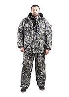 """Зимний костюм для рыбалки и охоты """"Пиксель"""" -30"""