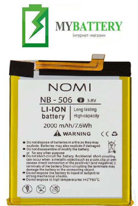Оригинальный аккумулятор АКБ батарея Nomi i506/ NB-506 2000 mAh 3.8V