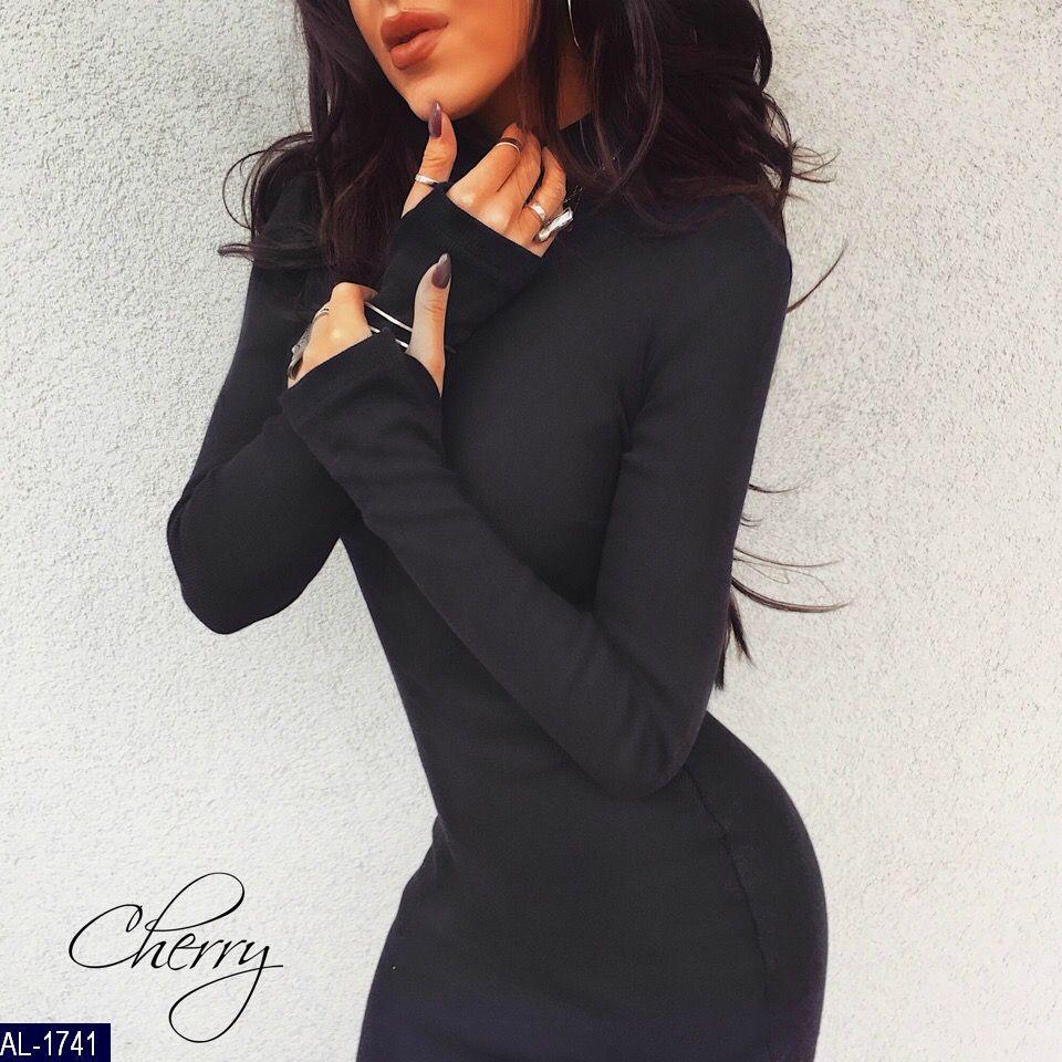 Платье женское Платье гольф Ткань: джерси (мягенькая, хорошо тянется) Цвета: чёрный, красный, марсала