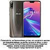 ASUS ZenFone Max Pro M2 оригинальный КОЖАНЫЙ чехол кошелёк портмоне с карманами противоударный BENTYAGA clasic, фото 2