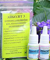 Айболит 3 комплект Присыпка гемостатическая 10г и Жидкий бинт 10 мл Укрветбиофарм