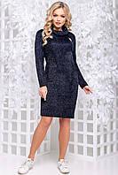 32dad2b3fa2b625 📌Элегантное платье с ангоры черного цвета / Размер M L XL XXL/P1А6В1 - 2820