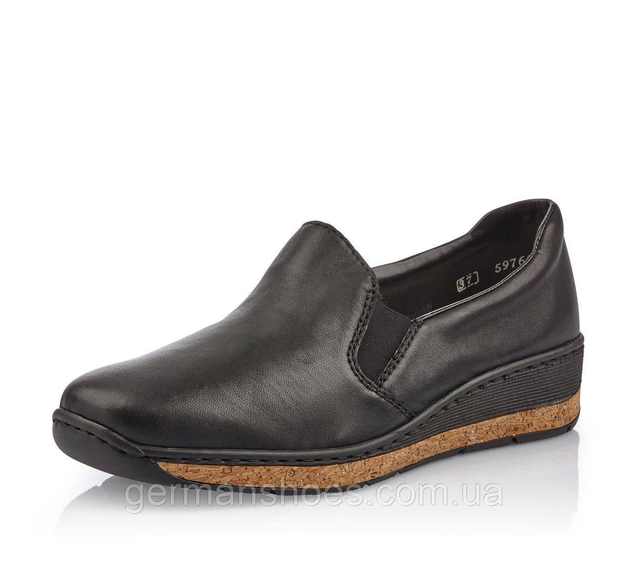 Туфли женские Rieker 59766-00