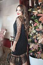 """Нарядное комбинированное платье-двойка """"LOLLA"""" с оборкой (2 цвета), фото 2"""