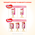 Подгузники Huggies Ultra Comfort 4 для девочек (8-14кг), 50шт, фото 7