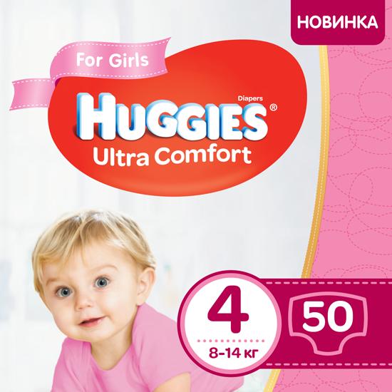 Подгузники Huggies Ultra Comfort 4 для девочек (8-14кг), 50шт