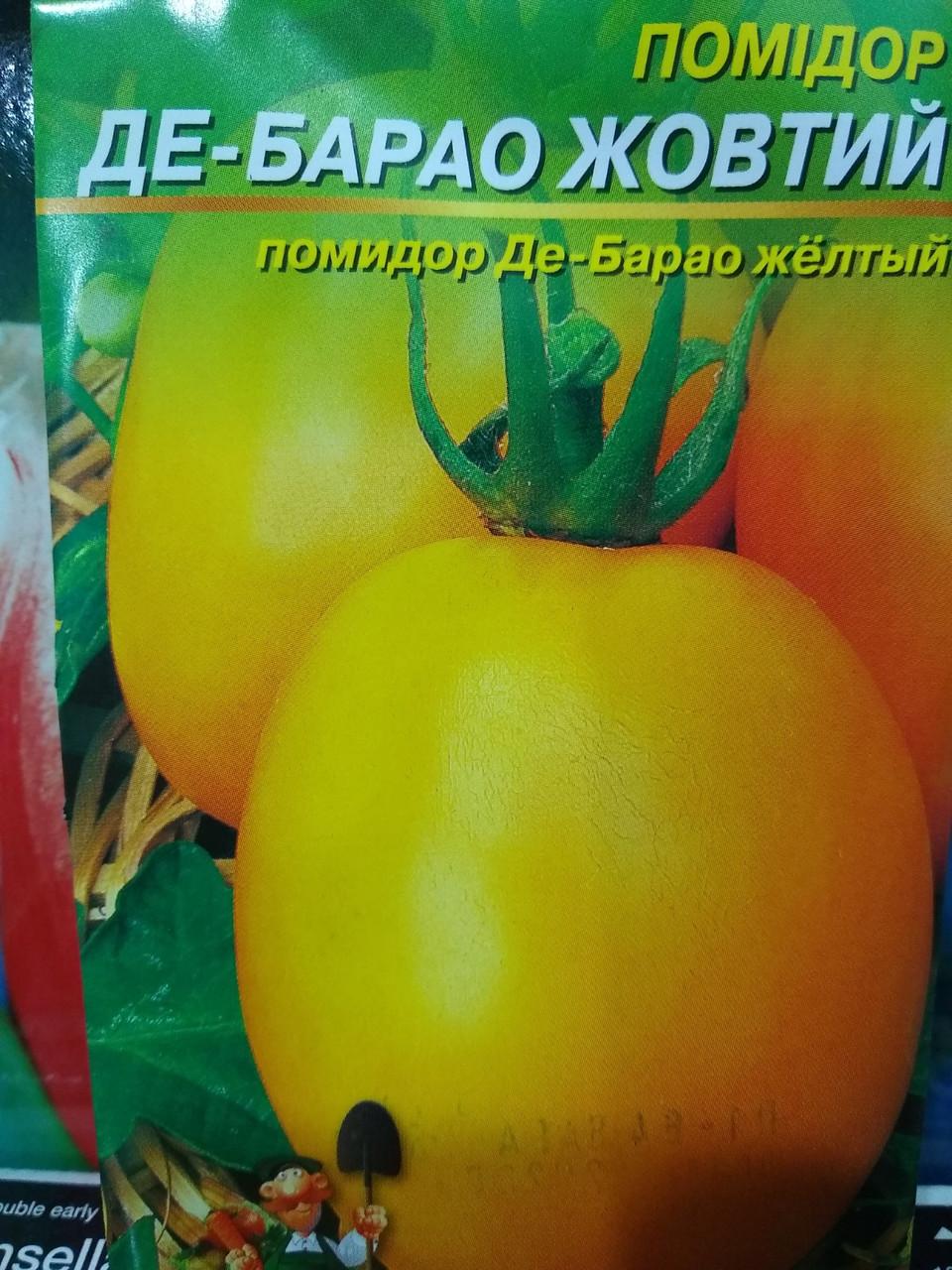 Томат Де барао желтый среднепоздний 5 грамм