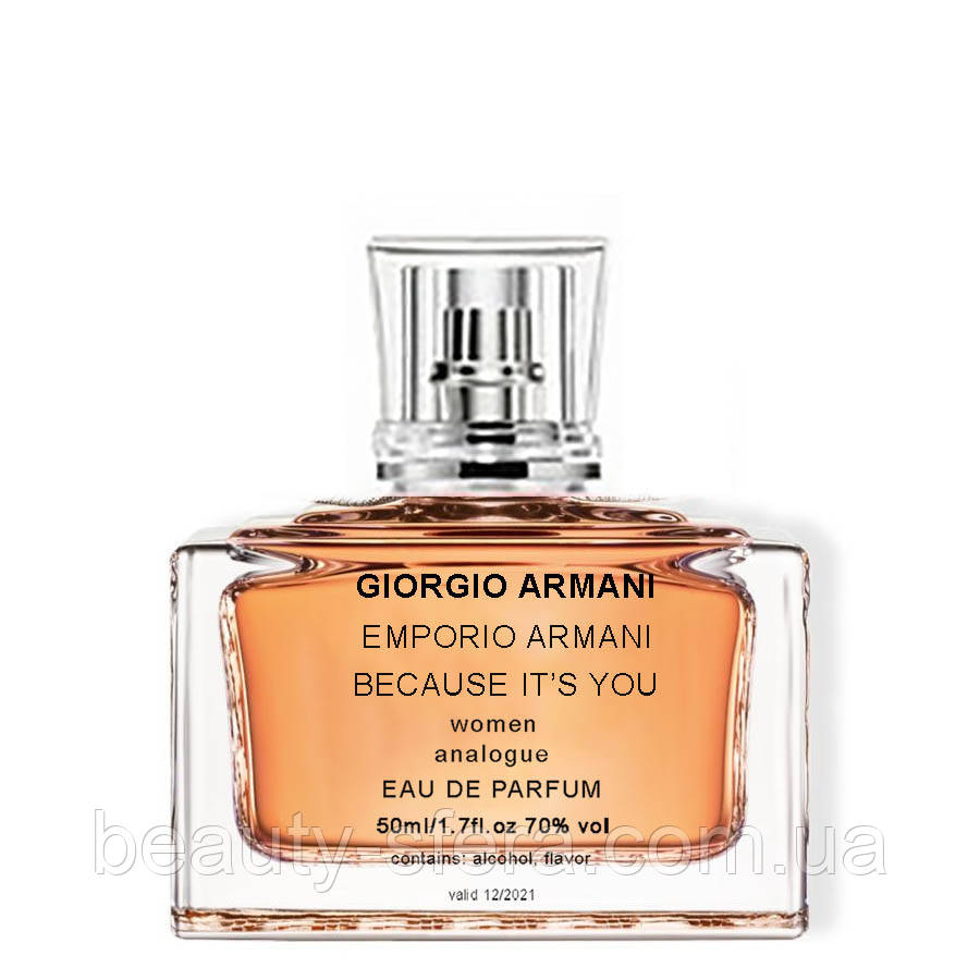 Giorgio Armani Emporio Armani Because Its You 50ml Analog в