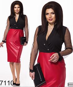 3d1be057686 Платья женские больших размеров купить в Одессе оптом и в розницу ...