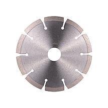 Круг алмазный отрезной 1A1RSS/C3-H 125x1,8/1,2x8x22,23-10 Baumesser Universal, фото 2