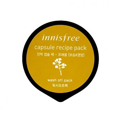 Мини-маска на основе рапсового меда Innisfree capsule recipe pack canola honey - 10мл