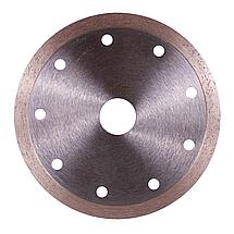 Круг алмазный отрезной 1A1R 125x1,4x8x22,23 Baumesser Universal, фото 2